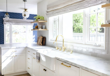 Golden kitchen faucet interior design
